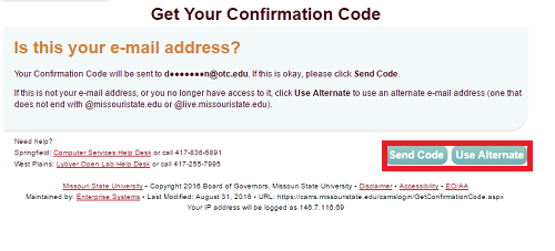 "Get Confirmation Code in CAMS, with ""Send Code"" and ""User Alternate Email"" highlighted."